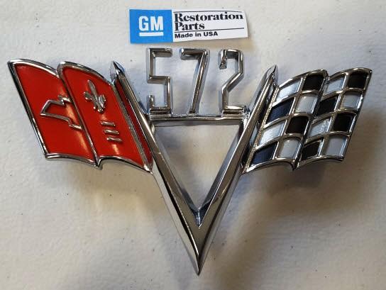 East Coast Chevelle | Chevelle Restoration Car Parts