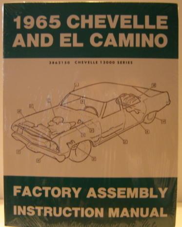 east coast chevelle chevelle restoration car parts rh eastcoastchevelle com 1967 chevelle assembly manual pdf chevelle assembly manual pdf